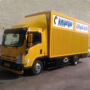 کامیون های مسقف و VIP